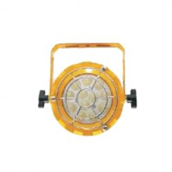 KIARTER 30W Projecteur de quai avec bras articulé IP65 IK10